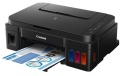 Canon AIO color INK A4 PIXMA G2501 3-in-1 USB