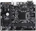 Board Sockel1151 Gigabyte GA-H310M-S2H 2.0 micro ATX