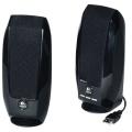 Lautsprecher Logitech S-150 schwarz USB ohne Audio-Klinke!