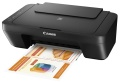 Canon AIO color INK A4 Pixma MG2555 S USB 2.0